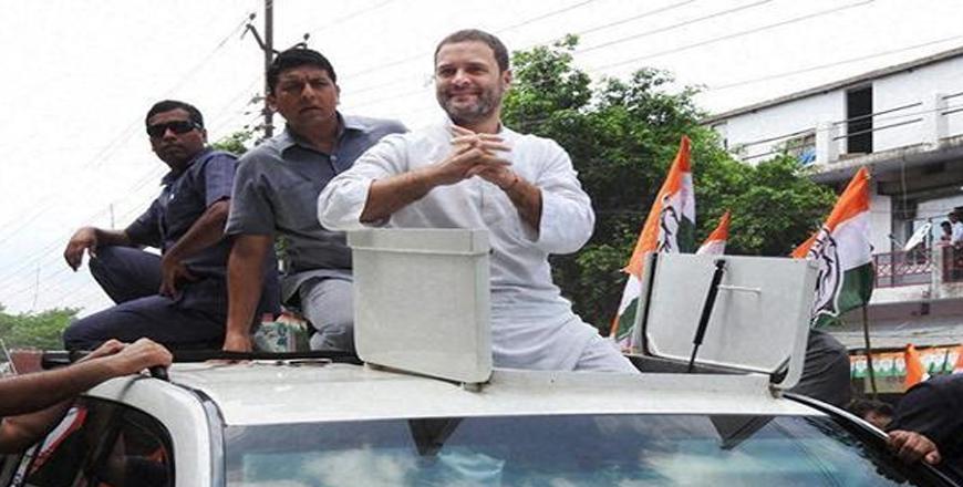 Rahul uses Ayodhya