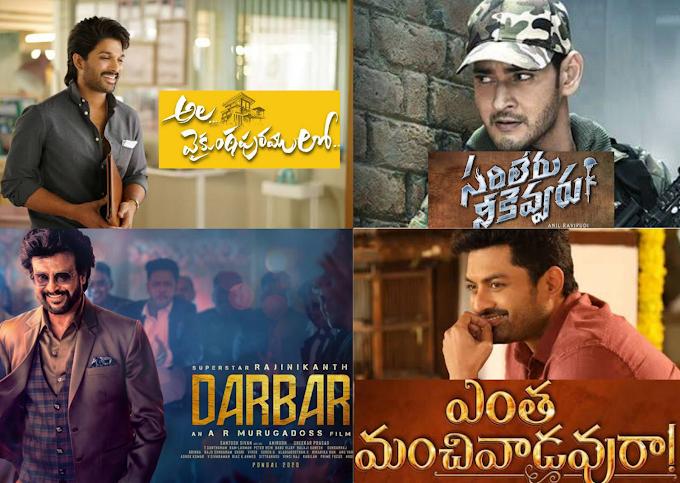 4 Movies For Sankranthi