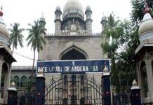 ap high court