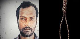 Hajipur Serial Killer