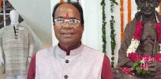 Suresh Tiwari BJP MLA