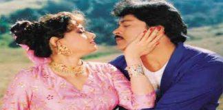 30 years for Athilokasundari