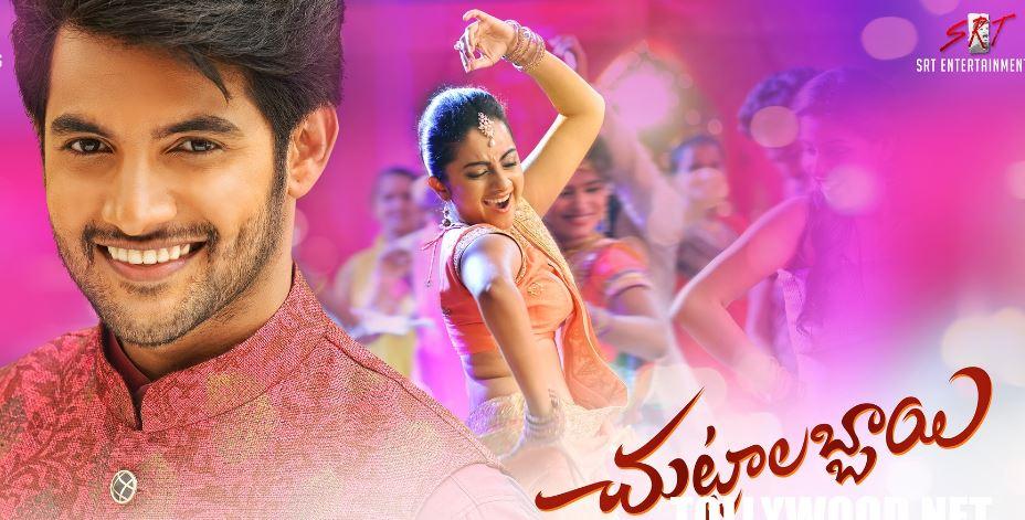 chuttalabbayi-movie-review
