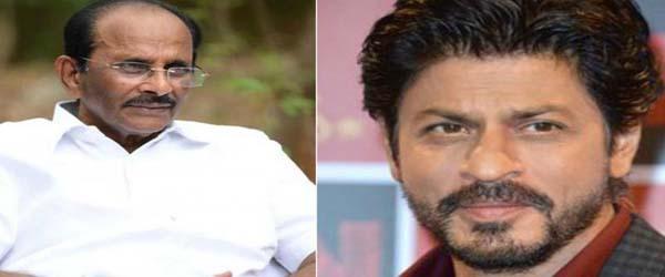 Vijayendra Prasad on Shah Rukh Khan movie