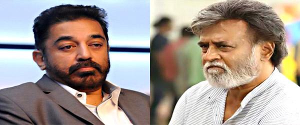 Kamal Haasan Meets Rajinikanth Ahead Of Political Tour