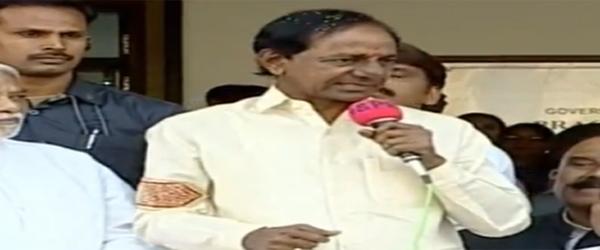 CM KCR Excellent Speech