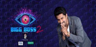 Nani Shocking Remuneration to Host Big Boss Season 2