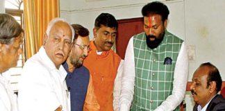 Yeddyurappa and Sriramulu resign from the Lok Sabha