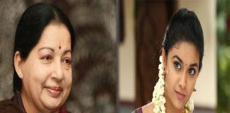 Keerthy Suresh denies acting in Jayalalithaa biopic