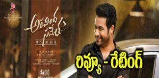 aravinda sametha review