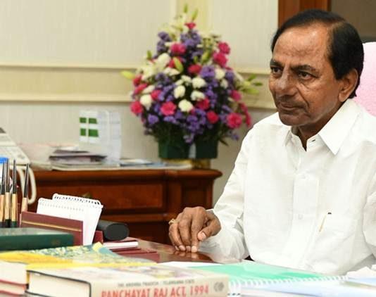 kcr pragathi bhavan
