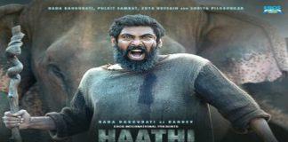 Haathi_Mere_Saathi_