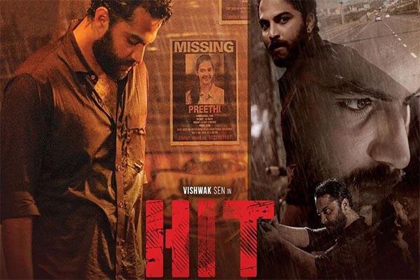 Hit-Movie