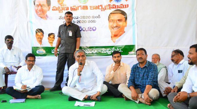 Minister Harish Rao