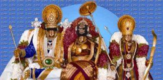 Seeta Rama Kalyanam