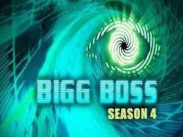 big boss 4 telugu